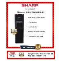 Dispenser SHARP SWD66EHL-BS
