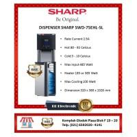 Dispenser sharp SWD-75EHL-SL