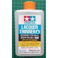 Tamiya Lacquer Retarder Thinner 250ml - Gundam Model Kit Paint