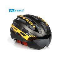 Helm Sepeda Inbike goggle magnet kaca magnet