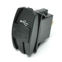Charger Untuk Motor Dan Mobil WaterProff 2 Port USB DC 12-24V