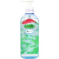 Antis Hand Sanitizer Gel 250 ML