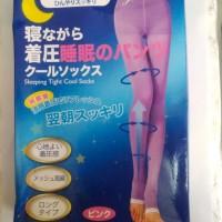 Japan Compression Sleeping Tight Cool Socks Slimming Legging YI PAI