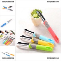☀❉ Peeler Fruit Slices Potatoes Apple Fish Scales Peeling