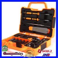Set Perkakas Tools 45 in 1 Precision Screwdriver Repair Tool Kit