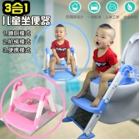 Toilet training 3 in 1, PISPOT seat trainer 3in1 toilet TANGGA DUDUK