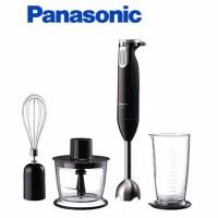 PANASONIC Hand Blender & Copper 0.7 Liter MXSS 1