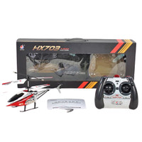 RC HELICOPTER REMOTE HELIKOPTER SERI HX 703