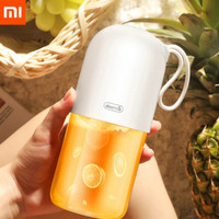 Xiaomi Deerma Portable Mini Juicer