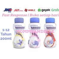 Nutricia Nutrinidrink Cair 200ml (Vanilla, Coklat) - VANILLA