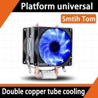 Deloitte CPU radiator Bisu kipas komputer Universal desktop