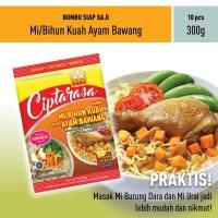 Bumbu Mi/ Bihun Kuah Ayam Bawang Ciptarasa (Khusus Online)