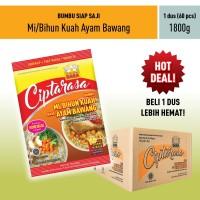 Bumbu Mi/ Bihun Kuah Ayam Bawang Ciptarasa Dus (60 pcs)