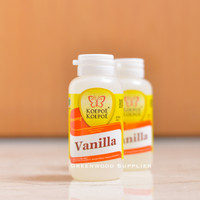 Pasta Perisa & Pewarna Vanilla - KOEPOE KOEPOE BRAND