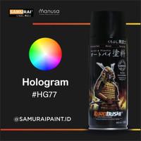 Samurai Paint Warna Inti Hologram HG77