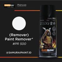Samurai Paint Paint Remover pr500 1k Series Remover