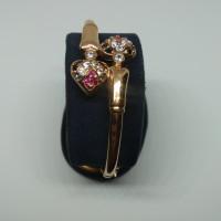 gelang emas 375 (g10 375)