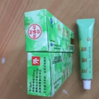 Ready Stock!! Obat Gatal Selangkangan Eksim Jamur Kadas Ring Worm
