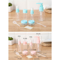 Travel Pack Set Botol Mini Kosmetik Lengkap - PINK - Biru