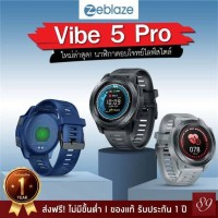 Zeblaze Vibe 5 Pro Smartwatch Fitness Tracker Touch Screen Watch HR