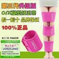 Jorzilano leg alat bantu jalan penyakit kaki x / o terapi lurus sabuk