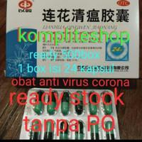 obat lian hua qing wen 100%original import obat lianhua qingwen