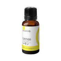 Lemon Essenzo Essential Oil - 10ml