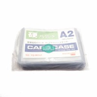 Plastik ID Card Case Haoxiang A2 Name Card Name Tag Landscape 20 Buah