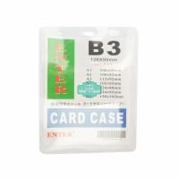 Plastik ID Card Case Enter B3 Name Card Name Tag Portrait 1 Buah