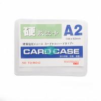 Plastik ID Card Case Haoxiang A2 Name Card Name Tag Landscape 1 Buah