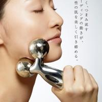 Alat Pijat Manual 3D Massager / Alat Pijat Manual Wajah dan Tubuh