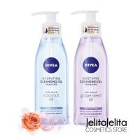 NIVEA CLEANSING OIL HYDRATING FACE & EYE NORMAL SKIN / SENSITIVE SKIN