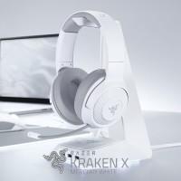 Razer Kraken X Multi Platform Mercury White Edition - Headset Gaming