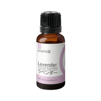 Lavender Essential Oil 10ml   Obat Herbal   Aroma Therapy   Essenzo