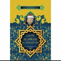 Al-hikam Al-Athaiyyah
