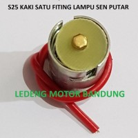 S25-1 Fiting Lampu Sen S25 Motor Mobil Switch Single Saklar Soket Lamp
