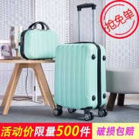 MM Broken bag compensation Son and mother trolley case universal wha6a
