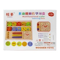 Mainan Kayu Wooden Toys Multifunctional Wafer Learning Box YW169