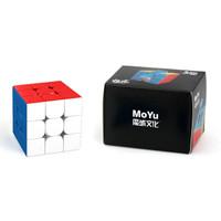 Rubik 3x3 Moyu MF Meilong M 3x3 Stickerless