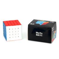Rubik 5x5 Moyu MF Meilong M 5x5 Stickerless
