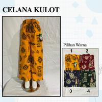 Grosir Celana kulot anak cewe/perempuan dengan motif 7-12 thn termurah - S