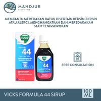 Vicks Formula 44 Sirup Obat Batuk 100 mL