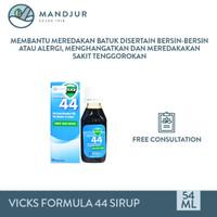 Vicks Formula 44 Sirup Obat Batuk 54 mL