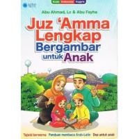 Buku Juz Amma Lengkap Bergambar Untuk Anak