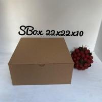 Kotak Kraft Coklat Dus Kotak Kue Tart Cake Roti Gift Box 22x22x10 cm