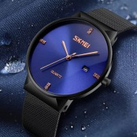 Jam Tangan Pria Analog SKMEI 9164 Blue Water Resistant 30M