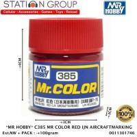 MR HOBBY C385 MR COLOR RED (IJN AIRCRAFTMARKING) - CAT GUNDAM MODEL