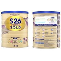 S26 promise gold 1.6 kg 1.6kg (khususGOJEK)/ S-26 promise gold 1.6 kg
