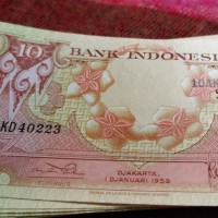 Uang Kuno Rp 10 Seri Bunga Kondisi Gress