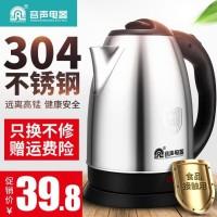 4.30 Rongsheng Teko Listrik Otomatis Mati 304 Stainless Steel